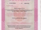 1_ML-18-001-176x130