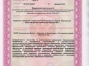 Litsenziya_20-021-176x130