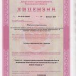 Litsenziya_20-001-150x150